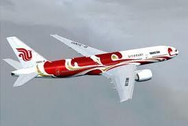Авиакомпания Air China представляет прорамму лояльности PhoenixMiles
