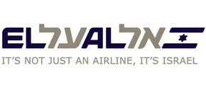 Эль Аль Израильские авиалинии (El Al Israel Airlines)