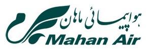 Авиакомпания Mahan Air (Махан Эйр) логотип