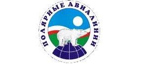 Авиакомпания Полярные авиалинии (Polar Airlines) логотип