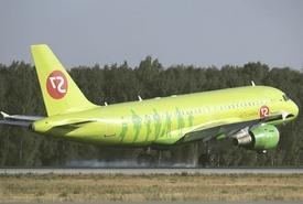 Новые направления из Москвы в Афины от S7 Airlines
