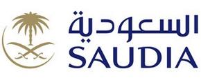 Авиакомпания Saudi Arabian Airlines (Авиалинии Саудовской Аравии)