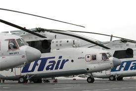 ЮТэйр» вертолет Ми-171
