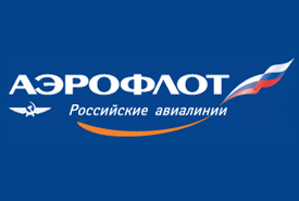 Аэрофлот - Российские авиалинии (Aeroflot Russian Airlines)