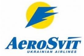 Авиакомпания Аэросвит банкрот