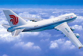 Авиакомпания Air China вводит дополнительные рейсы Москва – Пекин