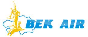 Авиакомпания Бек Эйр (Bek Air)