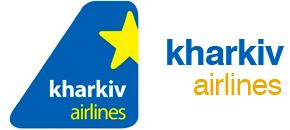 Авиакомпания Авиалинии Харькова (Kharkiv Airlines)
