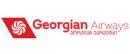 Авиабилеты Грузинские авиалинии