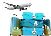 Нормы багажа