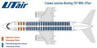 Боинг 737-800 Boeing 737-800 ЮТэйр