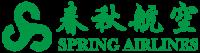 Авиакомпания Spring Airlines (Спринг Эйрлайнс)