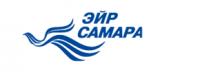 Авиакомпания Эйр Самара (Air Samara)