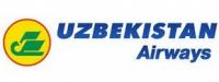 Авиакомпания Узбекистан Хаво Йуллари (Uzbekistan Airways)