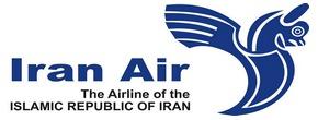 Авиакомпания Iran Air (Иран Эйр) логотип