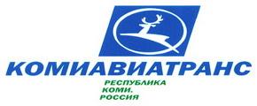 Авиакомпания Комиавиатранс (Komiaviatrans)