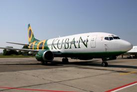 Авиакомпания Кубань открывает эксклюзивные рейсы из Новосибирска и Красноярска в