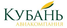 Авиакомпания Кубань (Kuban Airlines) Кубанские авиалинии