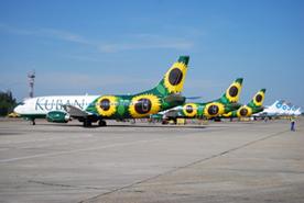 Авиакомпания «Кубань»