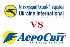 Передел сфер влияния на авиационном рынке Украины или дружеская взаимовыручка?