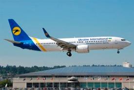 Международные Авиалинии Украины МАУ