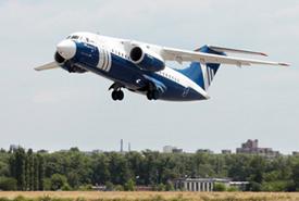 Ан-148-100Е авиакомпании «Полет»