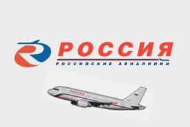 Авиакомпания Россия возобновила рейсы в Овду