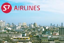 Авиакомпания S7 Airlines возобнавляет рейсы в Бангкок