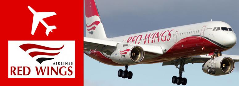Самолеты Ред Вингс