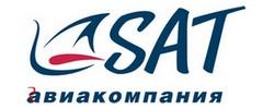 Сахалинские авиатрассы Сахалинские авиалинии Sat Airlines логотип