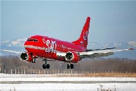 Сахалинские авиатрассы возобновляет свои рейсы из Южно-Сахалинска