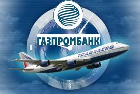 Авиакомпания Трансаэро и Газпромбанком выпустили платёжную банковскую карточку