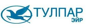 Авиакомпания Тулпар Эйр (Tulpar Air) логотип