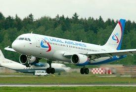Уральские авиалинии открываю новые направления в Китай