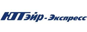 Авиакомпания ЮТэйр-Экспресс (UTair-Express)