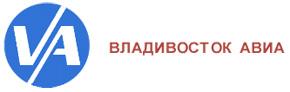 Владивосток Авиа (Vladivostok Air) авиакомпания Владавиа логотип