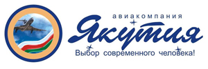 Авиакомпания Якутия (Yakutia Airlines)