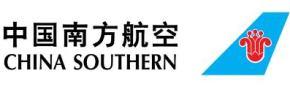Авиакомпания China Southern Airlines (Китайские Южные Авиалинии)