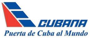 Авиакомпания Cubana de Aviacion (Кубана де Авиасьон)