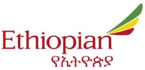 Авиакомпания Ethiopian Airlines (Эфиопиан Эйрлайнс) логотип
