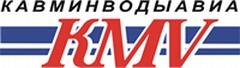 Авиакомпания Кавминводыавиа (Кавказские минеральные воды Kavminvodyavia) логотип
