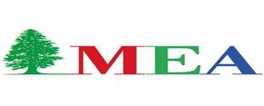 Авиакомпания Middle East Airlines - MEA (Мидл Ист Эйрлайнс)