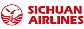 Авиакомпания Sichuan Airlines (Сычуаньские авиалинии)