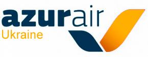 Авиакомпания Азур Эйр Украина (Azur Air Ukraine Airlines)