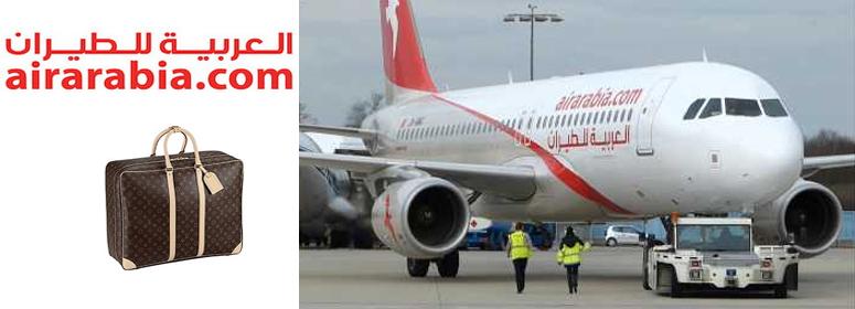 Air Arabia нормы провоза багажа