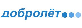 Авиакомпания Добролет Плюс (Dobrolet Plus) логотип