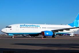 Остановка полетов авиакомпании Добролет и отмена рейсов