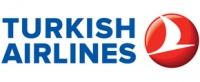 Авиакомпания Турецкие авиалинии (Turkish Airlines)