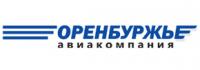 Авиакомпания Оренбуржье (Orenburzhye)