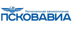 Авиакомпания Псковавиа (Pskovavia)